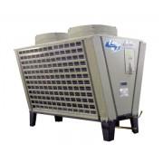 리모트 콘덴서(Remote condenser)